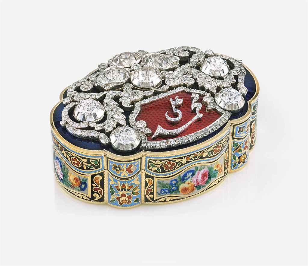 A SWISS JEWELLED ENAMELLED GOLD PRESENTATION SNUFF-BOX FOR T...