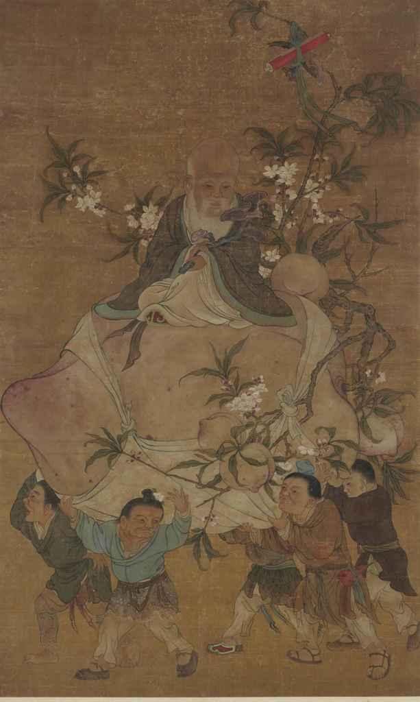 Peinture encre et couleur sur soie chine dynastie qing for Peinture couleur