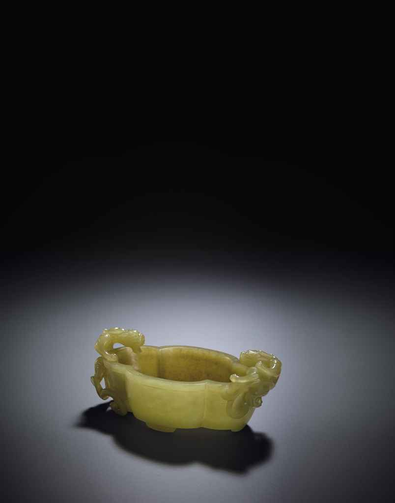 AN EXTREMELY FINE AND RARE YELLOW JADE 'DRAGON' WASHER