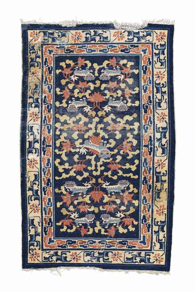 An antique Ninxia rug