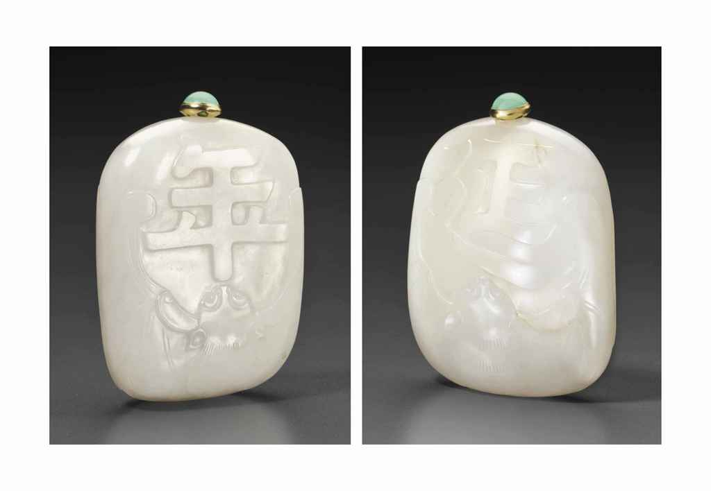 A VERY RARE CARVED WHITE JADE SNUFF BOTTLE