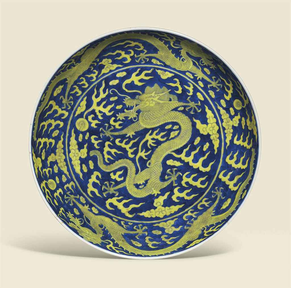 AN UNDERGLAZE-BLUE AND YELLOW-ENAMELLED 'DRAGON' DISH