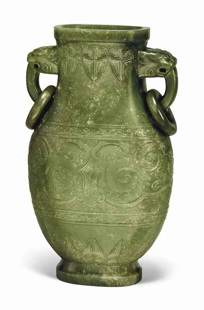 A LARGE SPINACH-GREEN JADE VASE