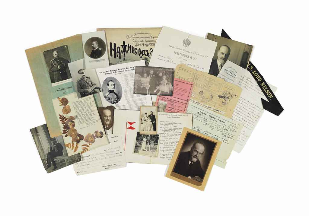 A GROUP OF EPHEMERA RELATED TO