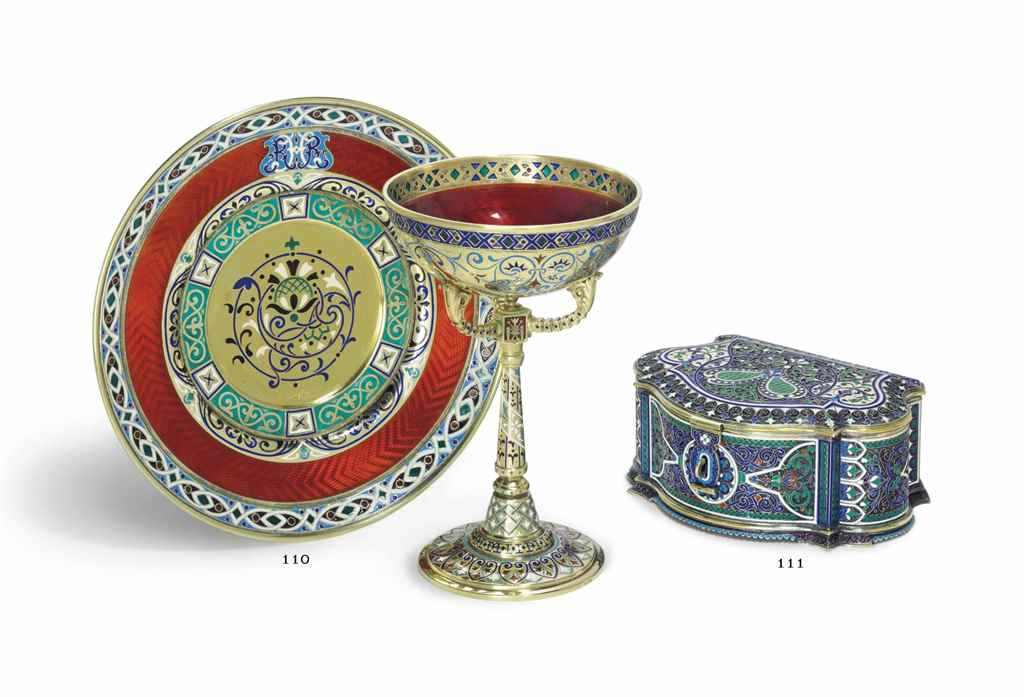 A SILVER-GILT AND ENAMEL SHERB