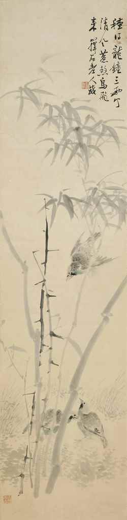 A CHINESE PAINTING OF BIRDS AN