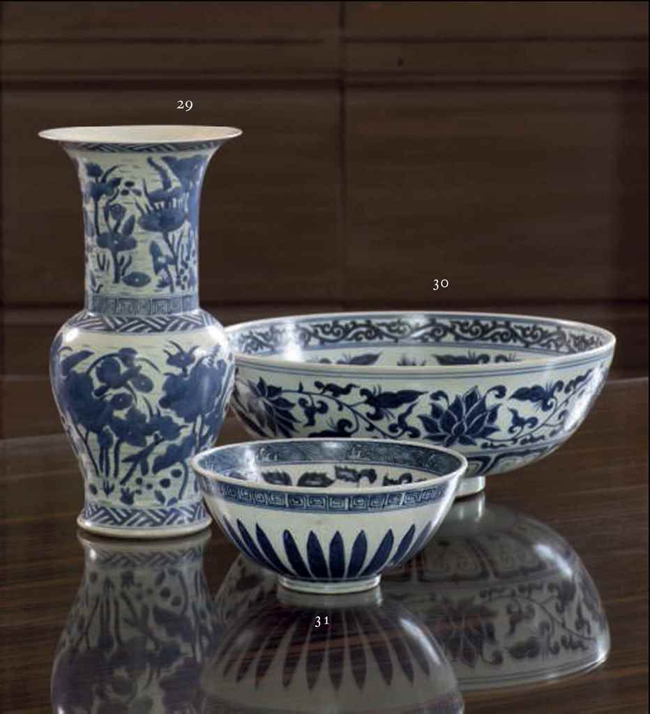 bol en porcelaine bleu blanc chine xxeme siecle christie 39 s. Black Bedroom Furniture Sets. Home Design Ideas
