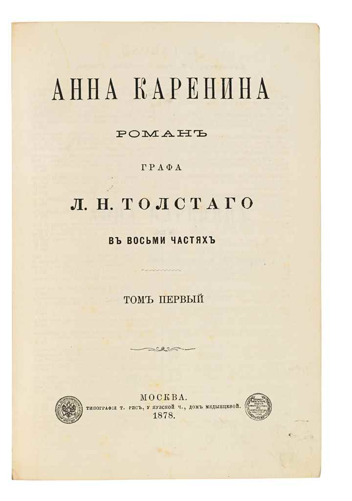 TOLSTOY, Lev Nikolaevich, Coun