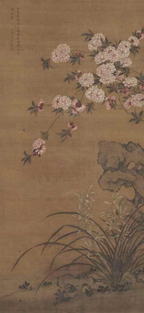 MA QUAN (17TH-18TH CENTURY)