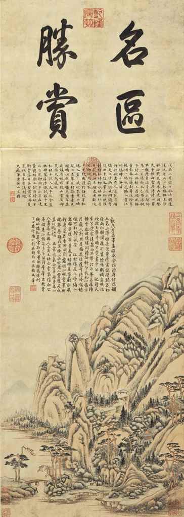 WEN ZHENGMING (ATTRIBUTED TO,