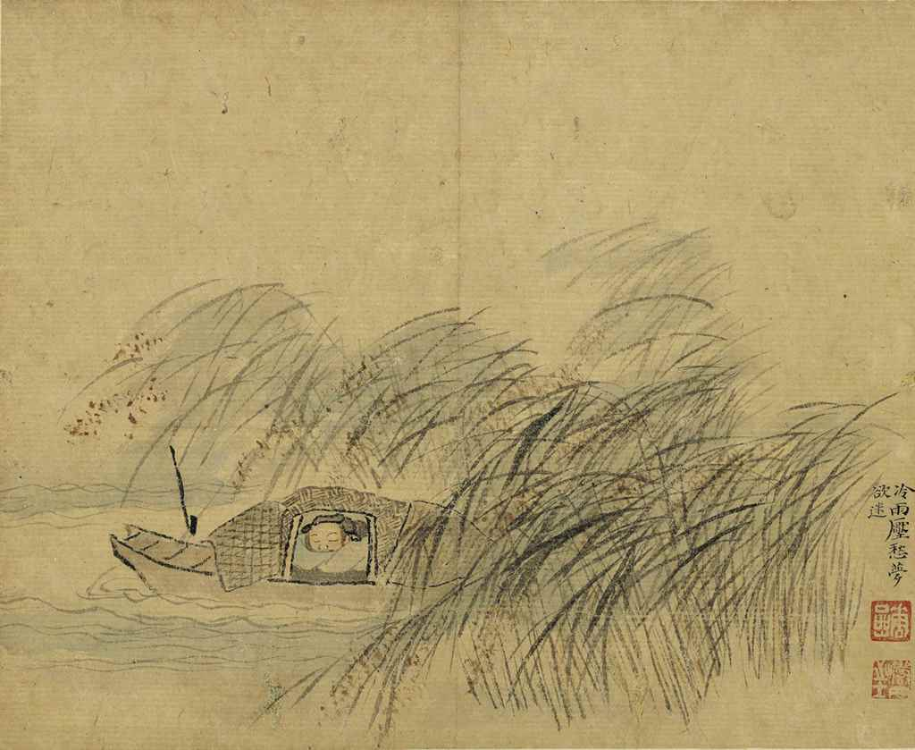 HUA YAN (ATTRIBUTED TO, 1682-1