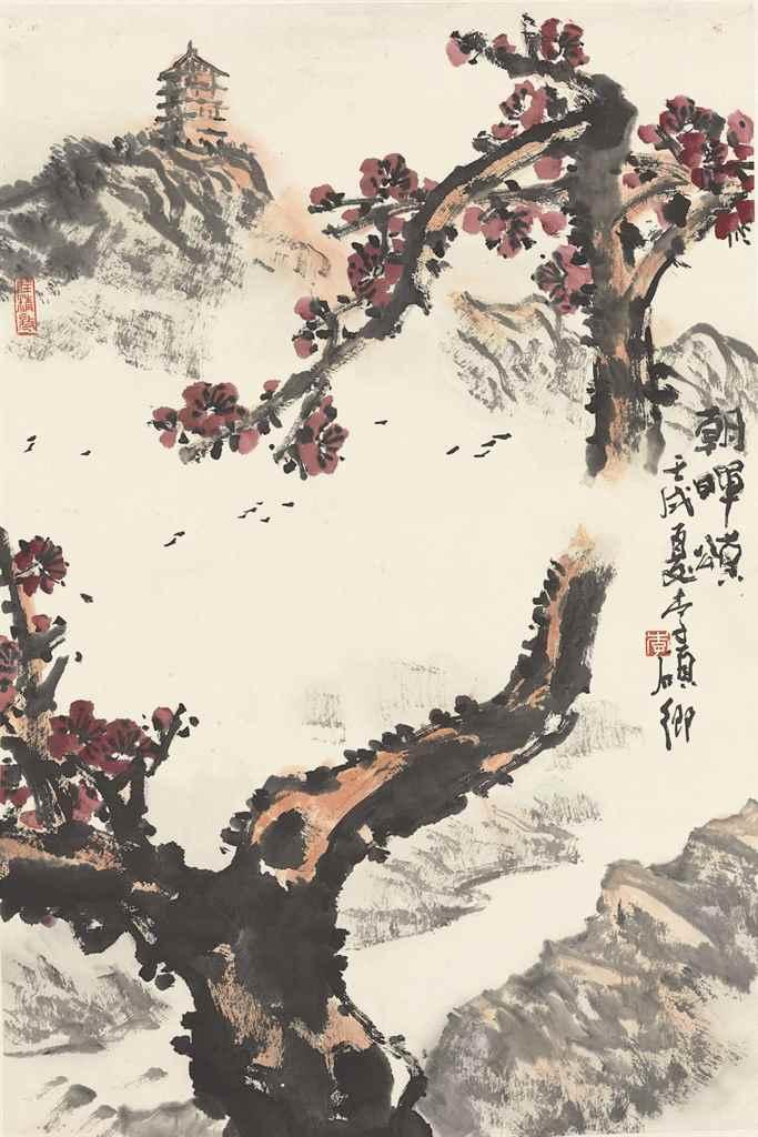 LI SHUOQING (1908-1993)