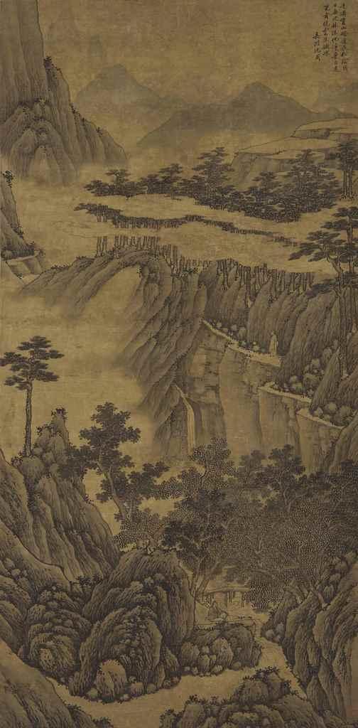 SHEN ZHOU (ATTRIBUTED TO, 1427