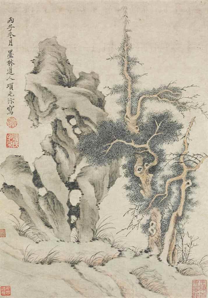 XIANG YUANBIAN (ATTRIBUTED TO,
