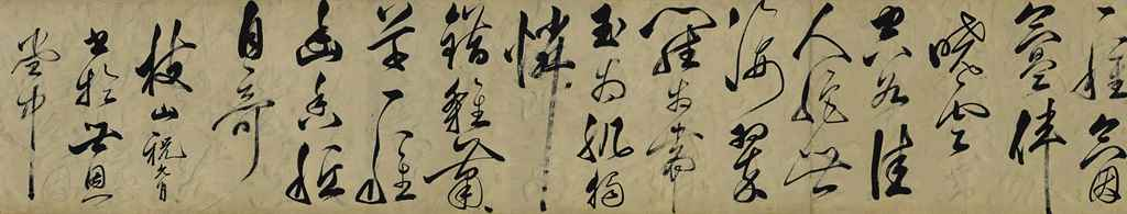 ZHU YUNMING (ATTRIBUTED TO, 14