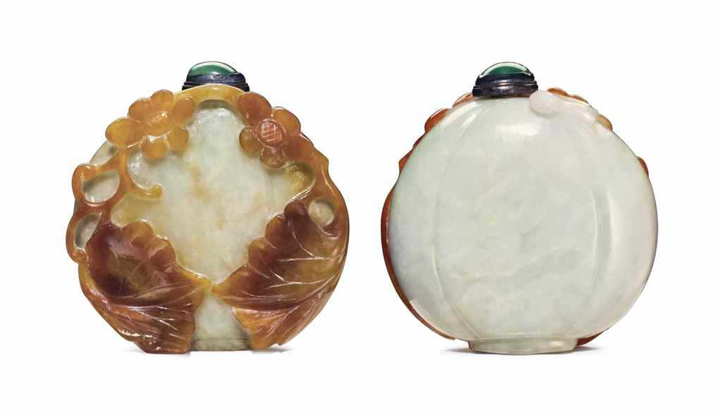 A CARVED MELON-FORM JADEITE SN