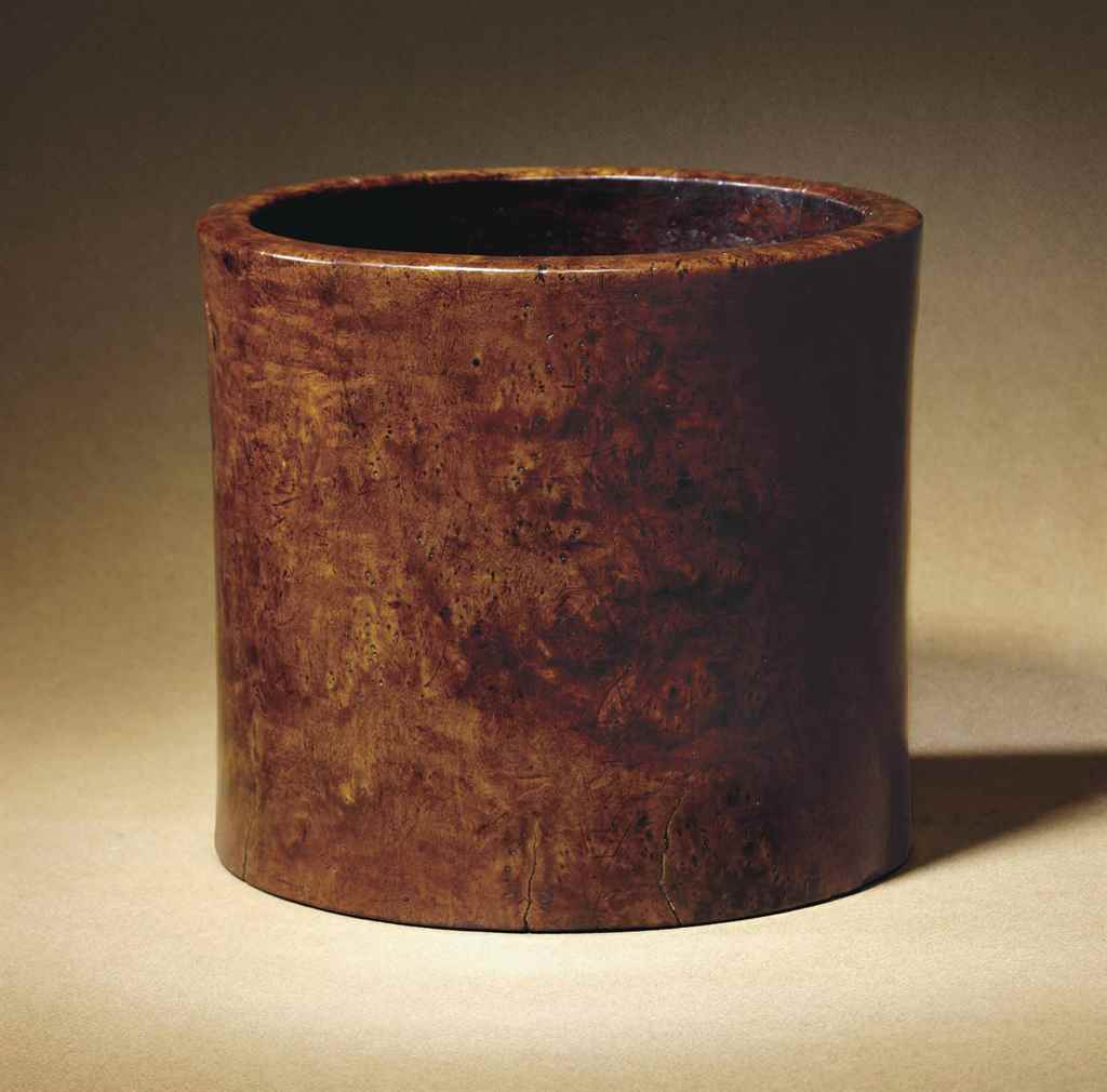 A HUAMU BURL BRUSH POT