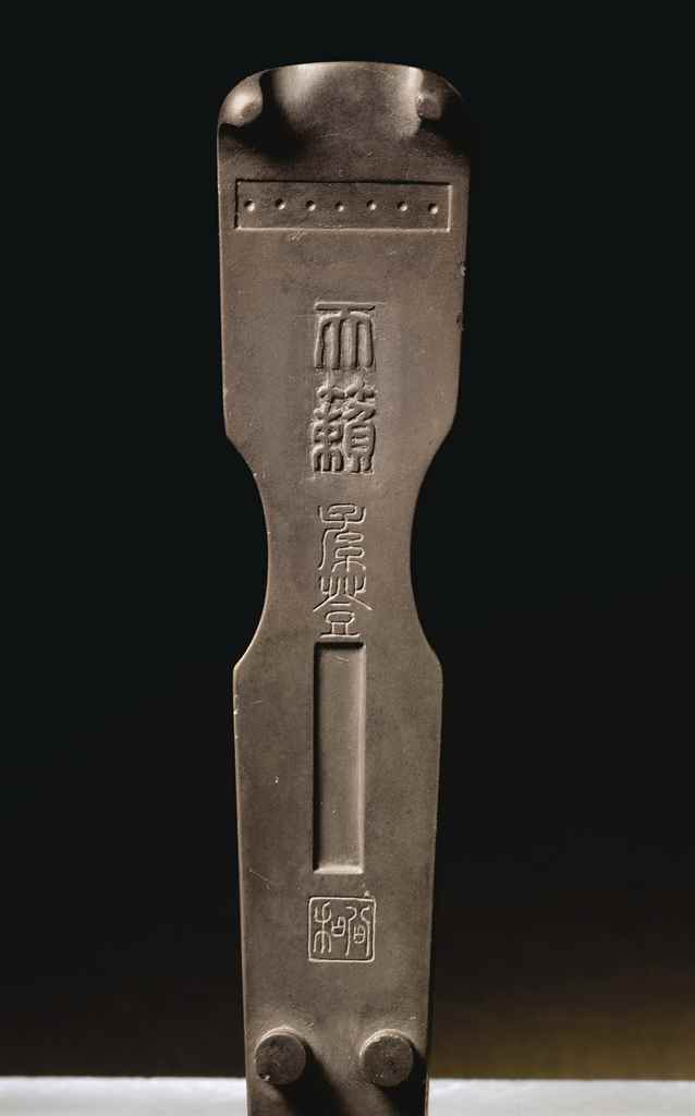 A QIN-FORM DUAN INK STONE
