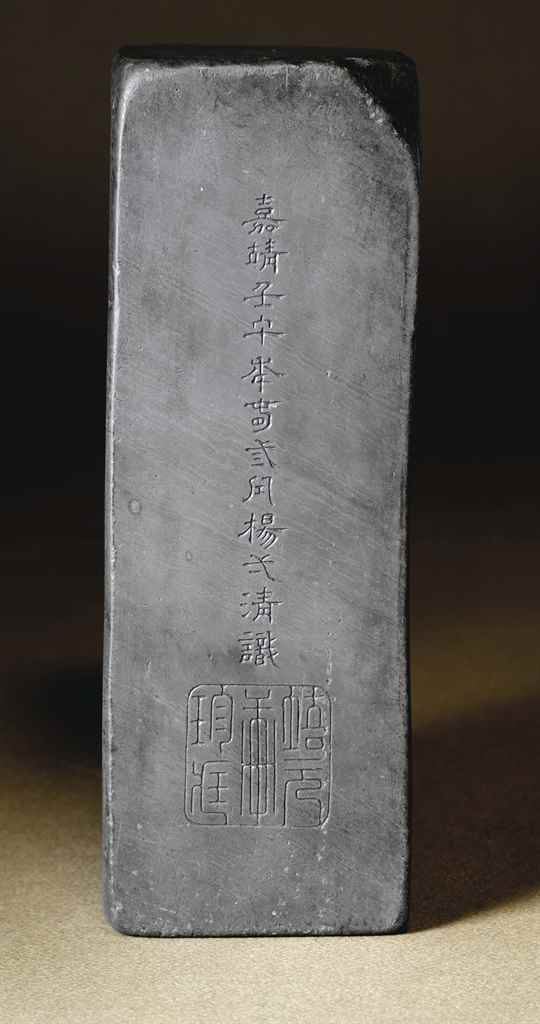 AN INSCRIBED AND DATED DUAN IN