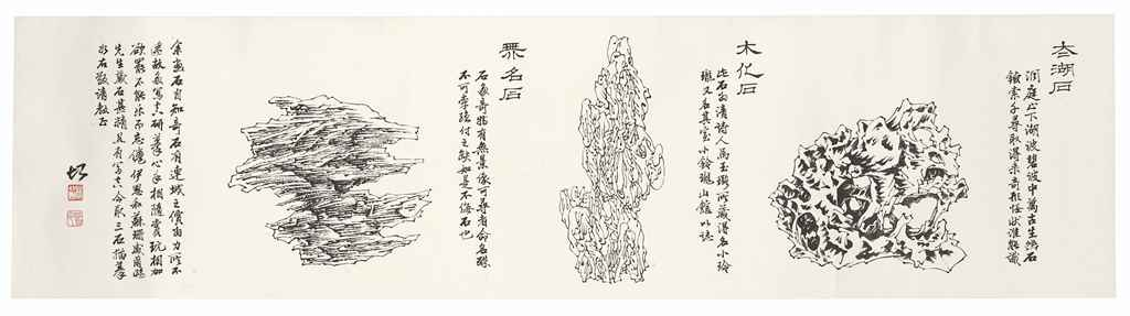 LIN CHAO (B. 1954)