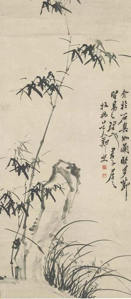 ZHENG XIE (STYLE OF, 1693-1765