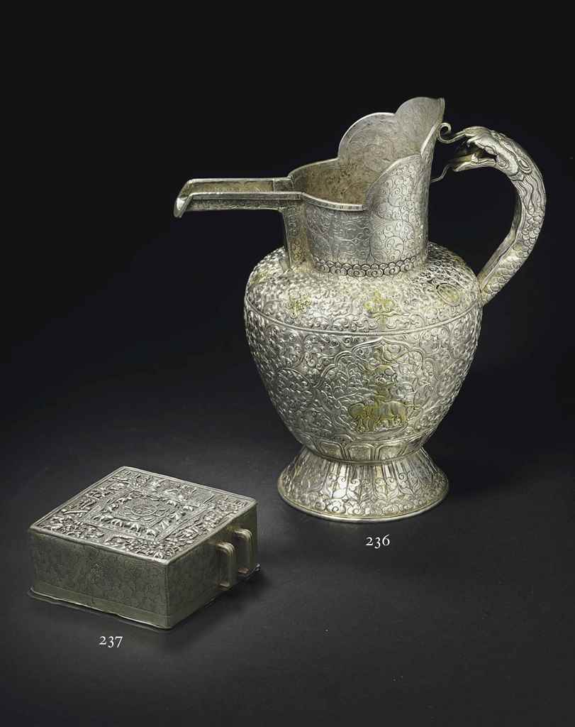 A Silver Gau Box