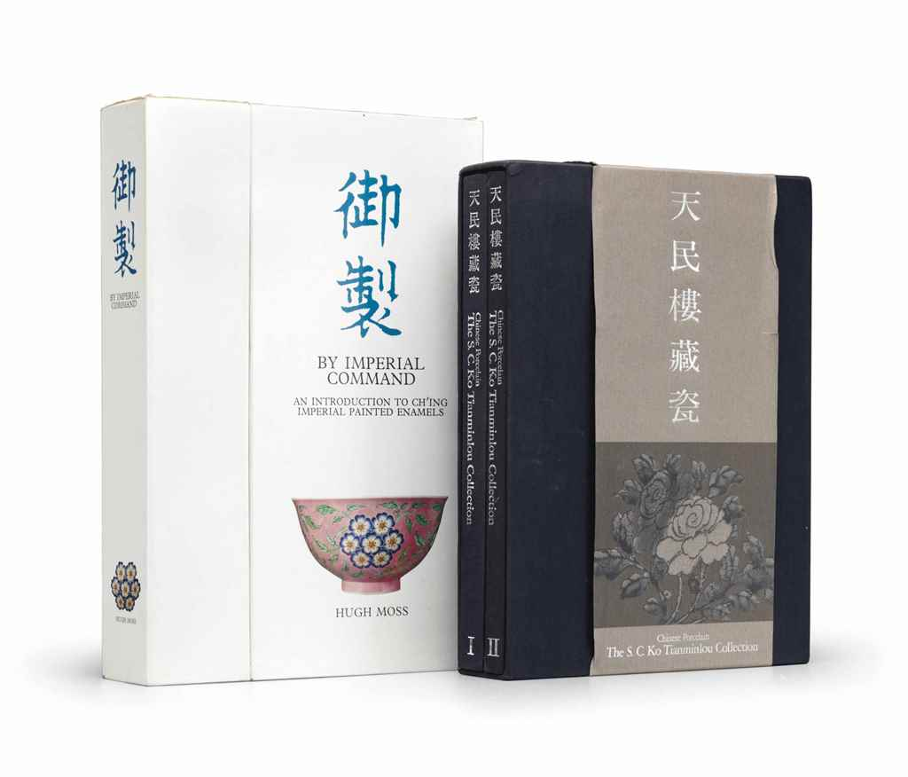 TWO CHINESE ART REFERENCE BOOK