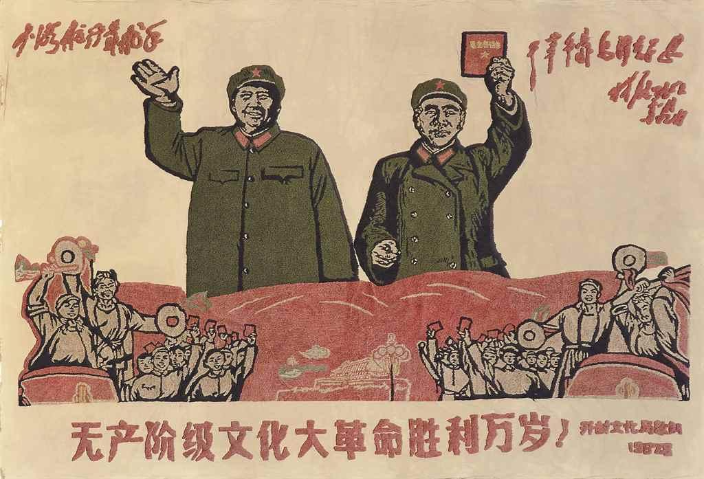 TENTURE DE PROPAGANDE CHINOISE