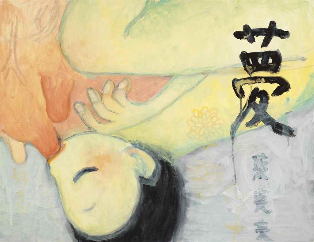 Aya Takano (Japanese, B. 1976)