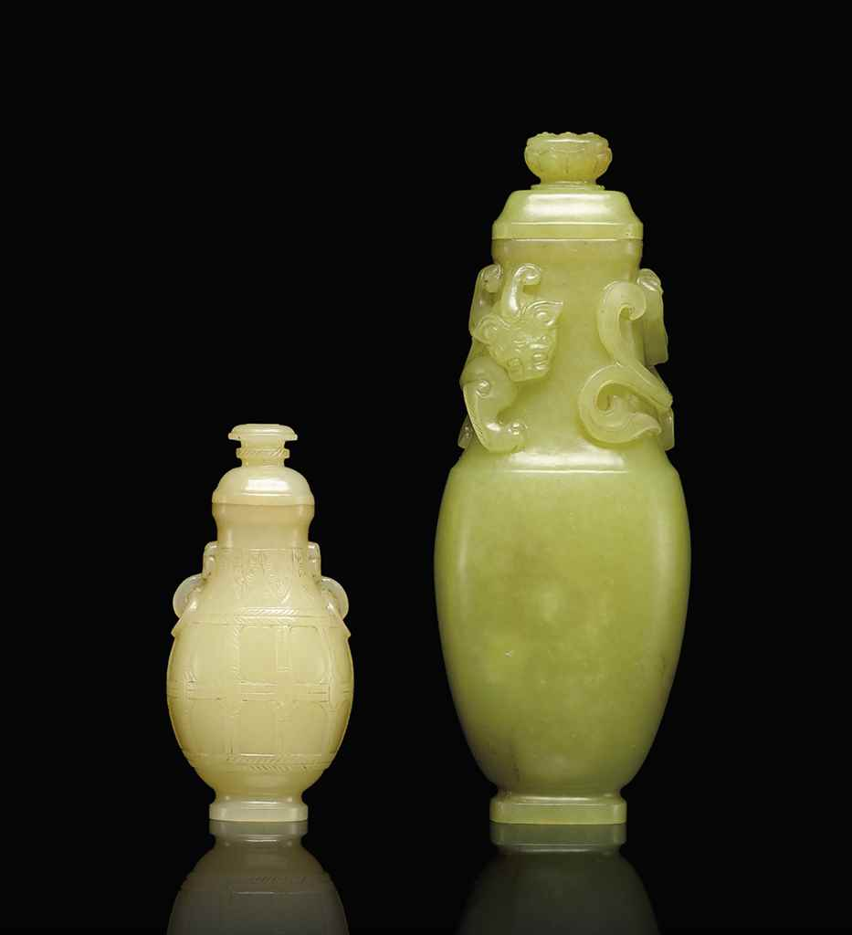 TWO SMALL YELLOW JADE VASES