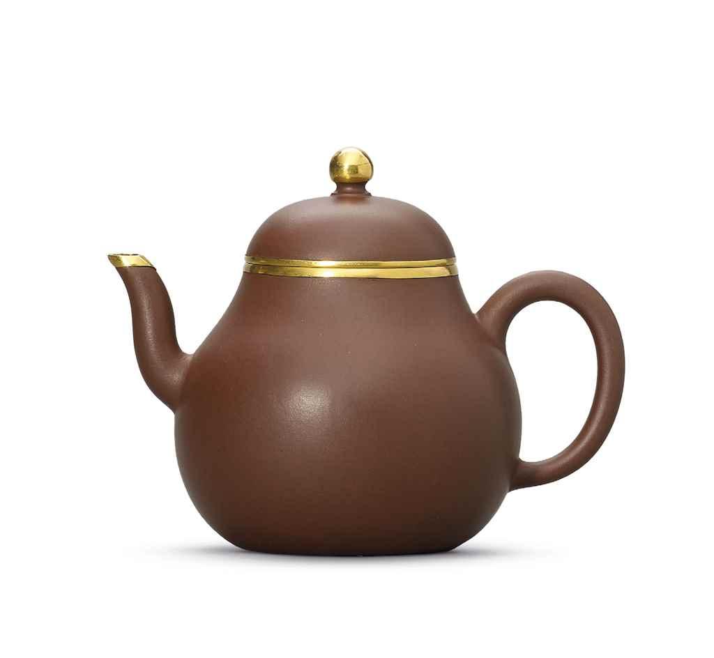 A YIXING TEA POT