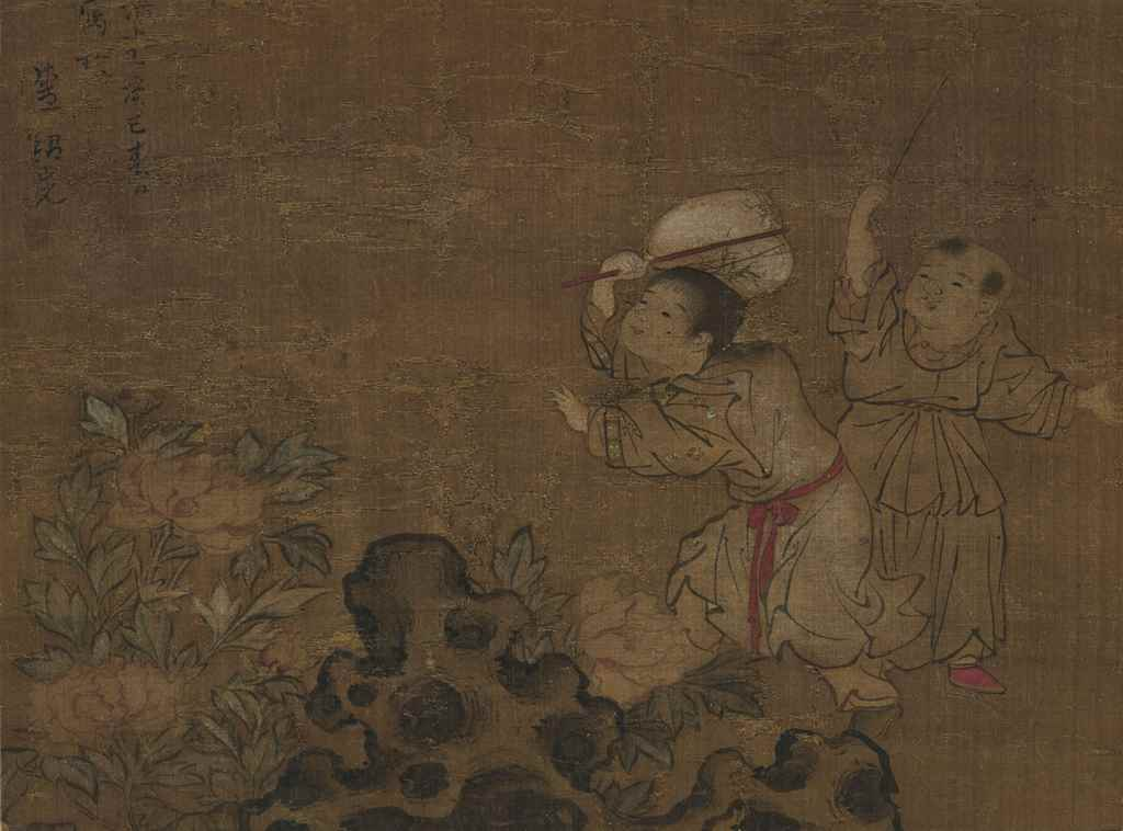SHENG SHAOXIAN (16TH-17TH CENT