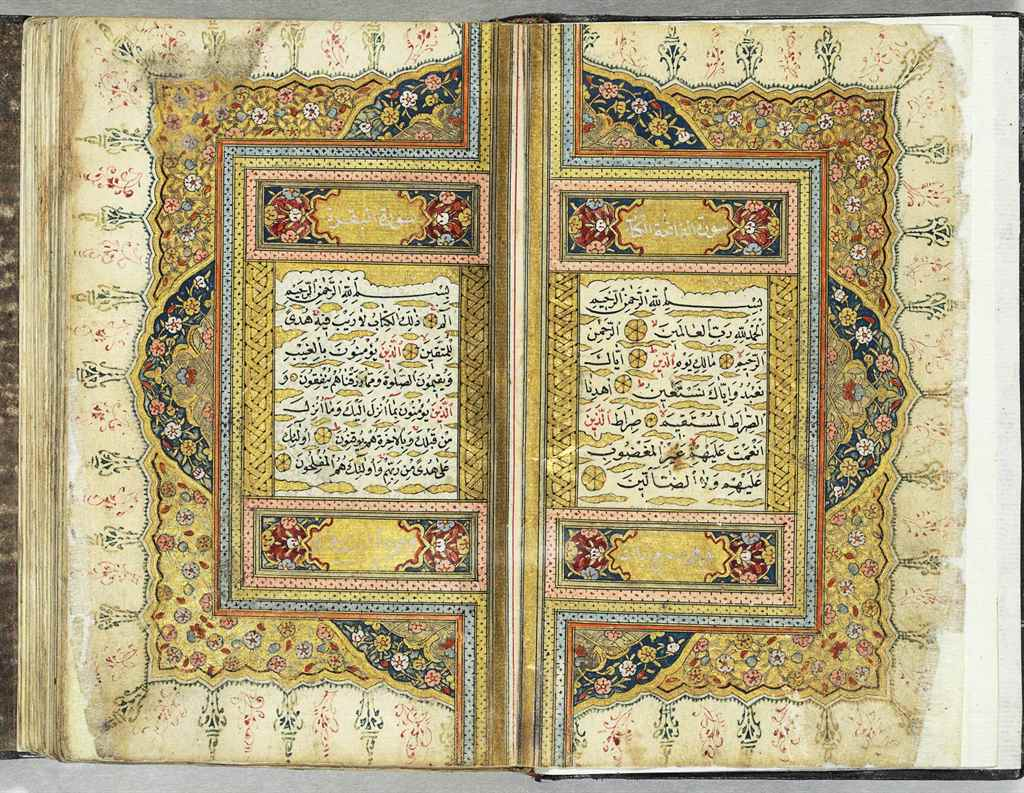 ISLAMIC MANUSCRIPT – Koran, in