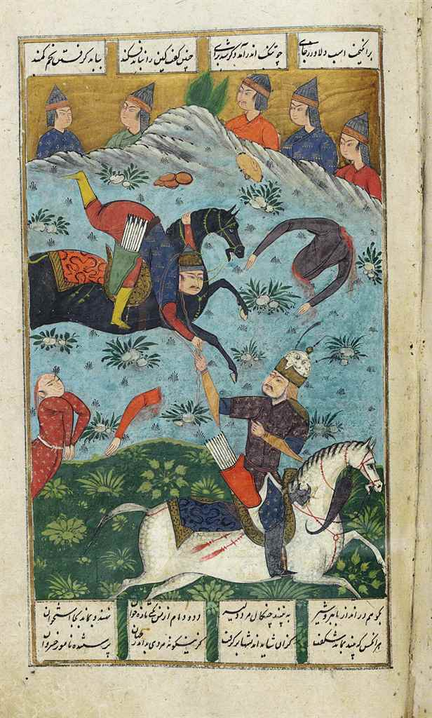 PERSIAN MANUSCRIPT – Ferdowsi