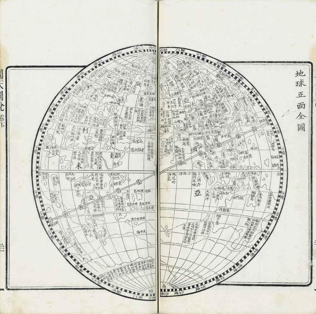 LI MINGCHE (1751-1832). Yuanti