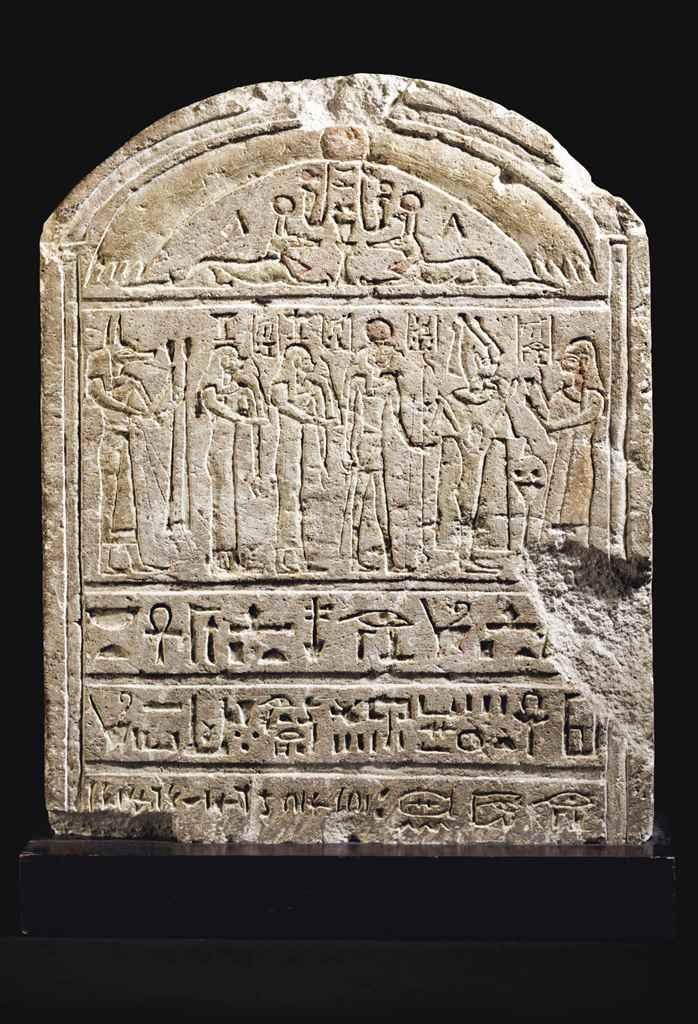 AN EGYPTIAN LIMESTONE STELE FO