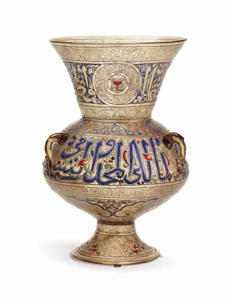 A MAMLUK-STYLE ENAMELED AND GI