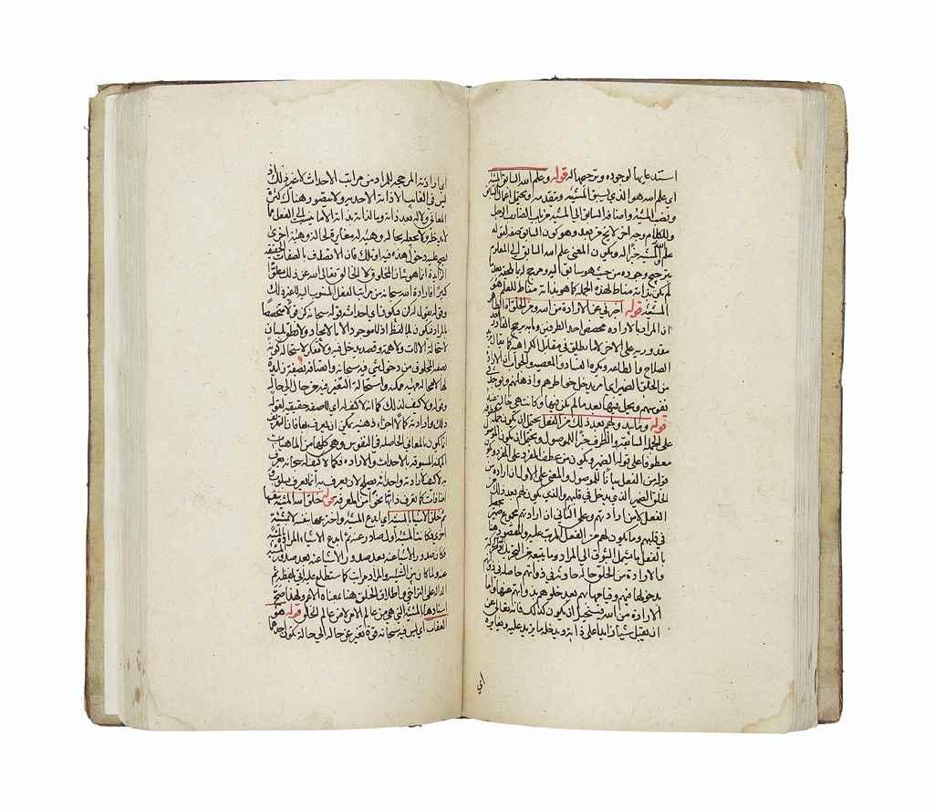 AL-FAWA'ID AL-NAFISA WA AL-DAQ