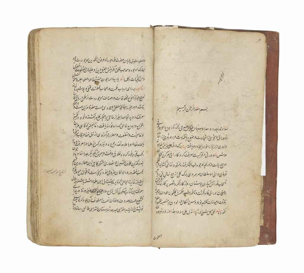 'ALI BIN AL-HUSAYN AL-ANSAR KN