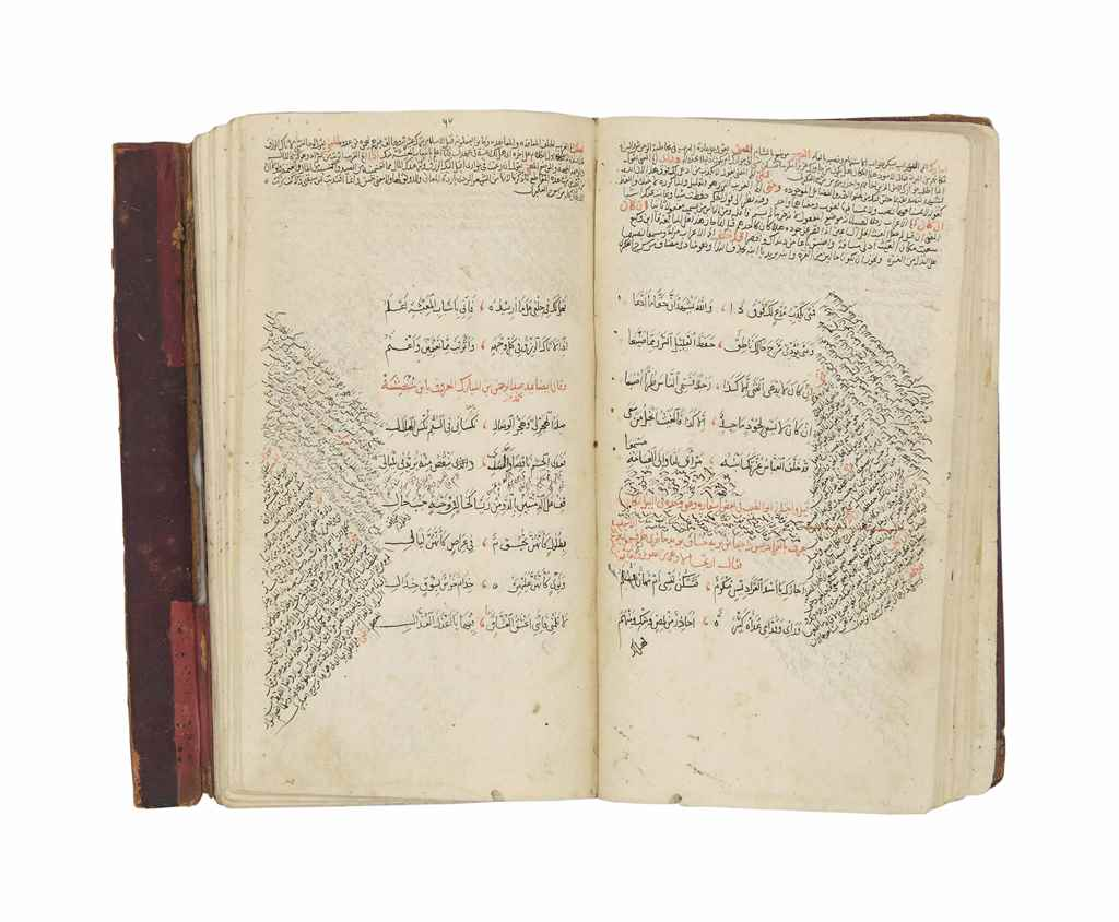 DIWAN OF ABI AL-TAYYIB AL-MUTA