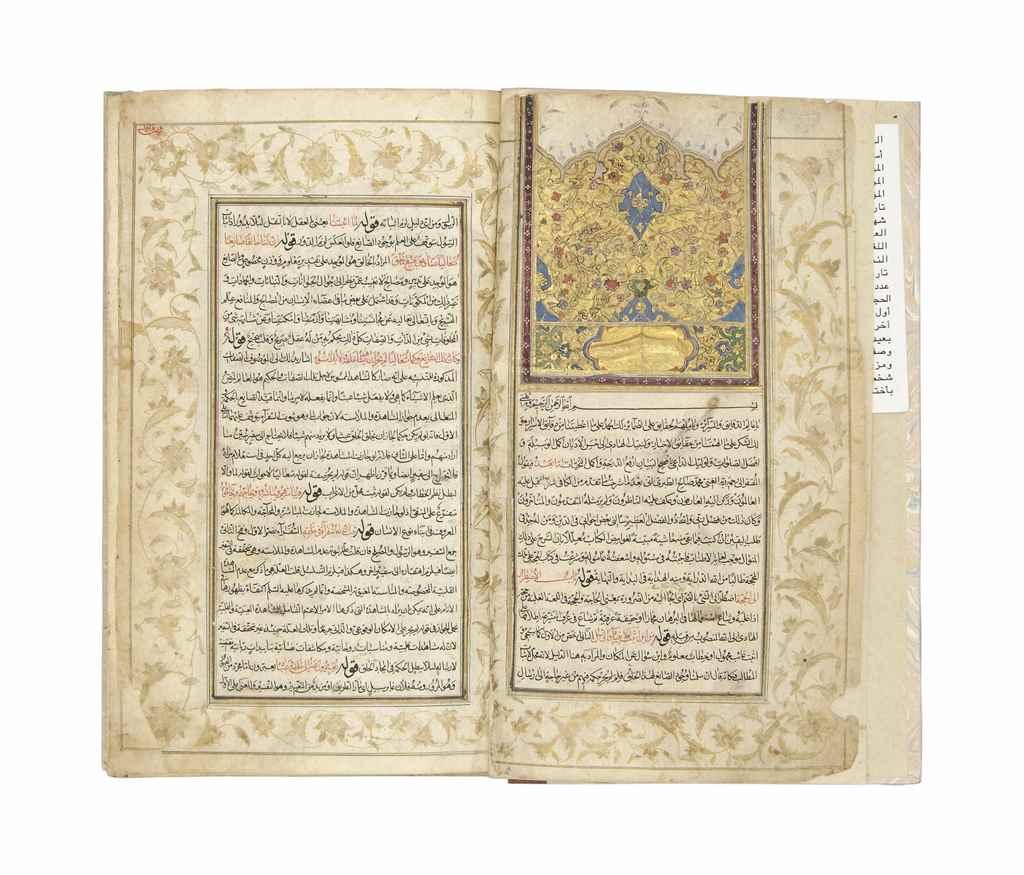 MUHAMMAD SALIH AL-TABARI: A TR