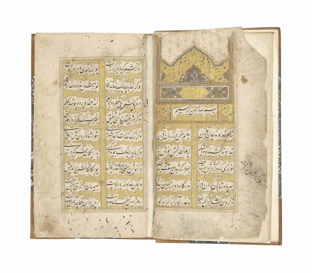 SHAYKH MUSLIH AL-DIN SA'DI (D.