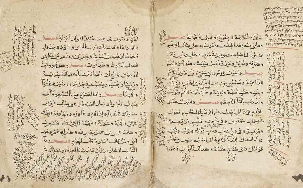 ABU AL-QASIM MAHMUD BIN 'UMAR