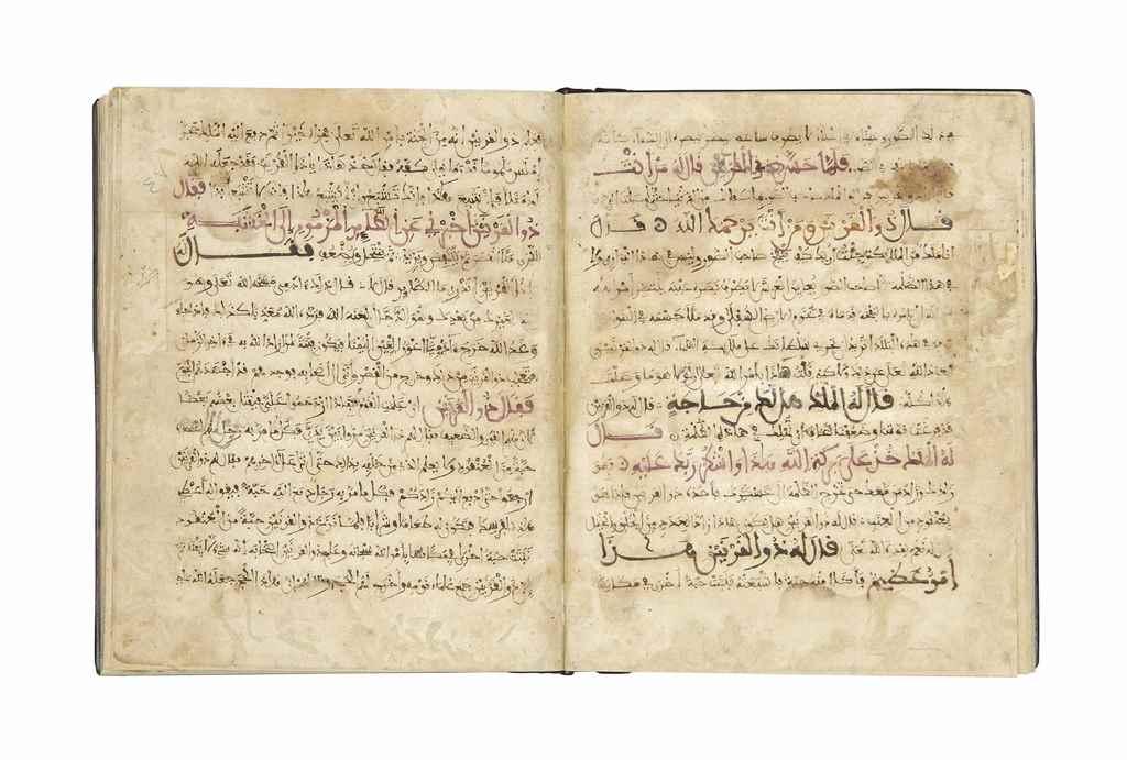 AHMAD BIN MUHAMMAD BIN 'ABD AL