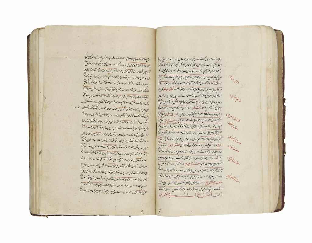 IBN AL-NAFIS, 'ALA AL-DIN 'ALI