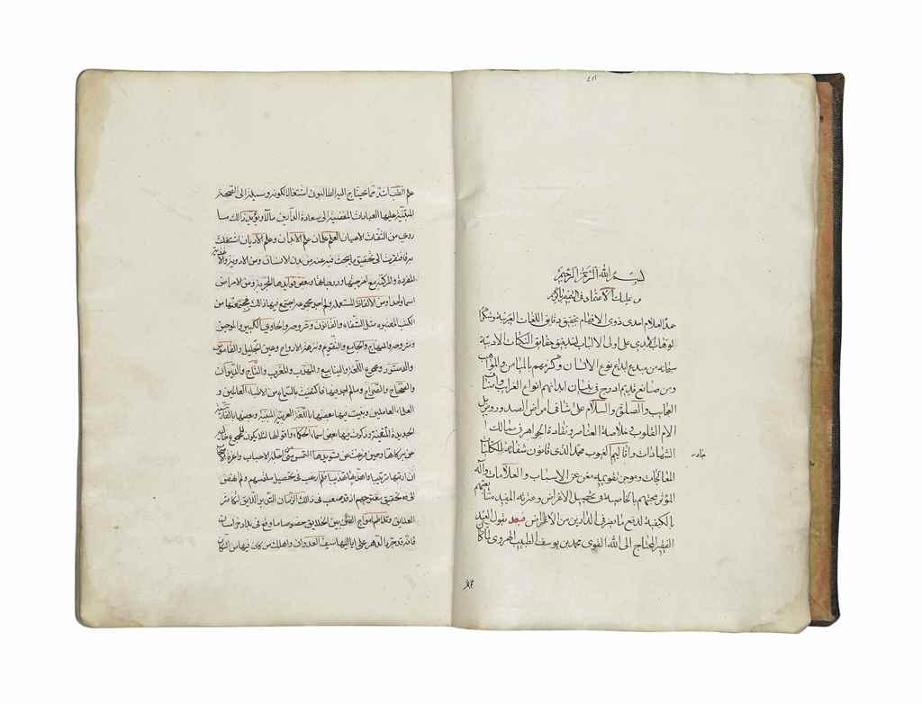 MUHAMMAD BIN YUSUF AL-TABIB AL