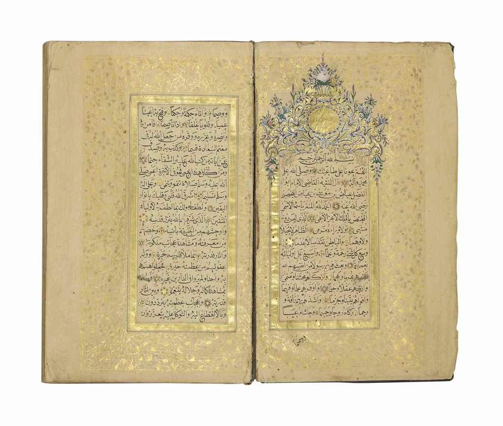 QADI 'IYYAD BIN MUSA (D. 1149