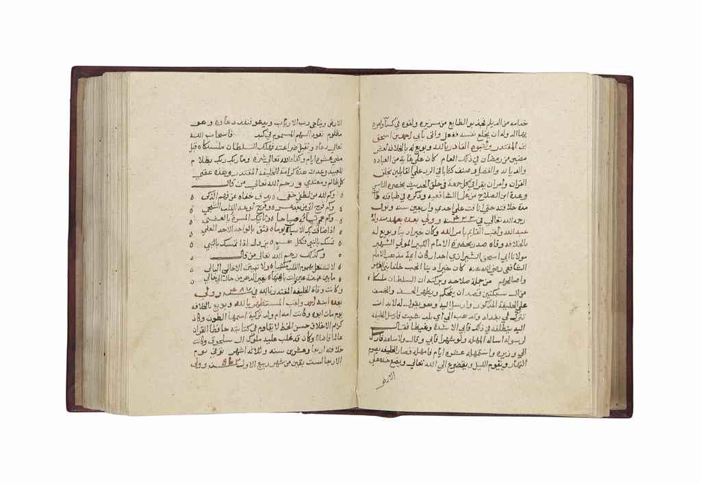 QUTB AL-DIN MUHAMMAD BIN AHMAD