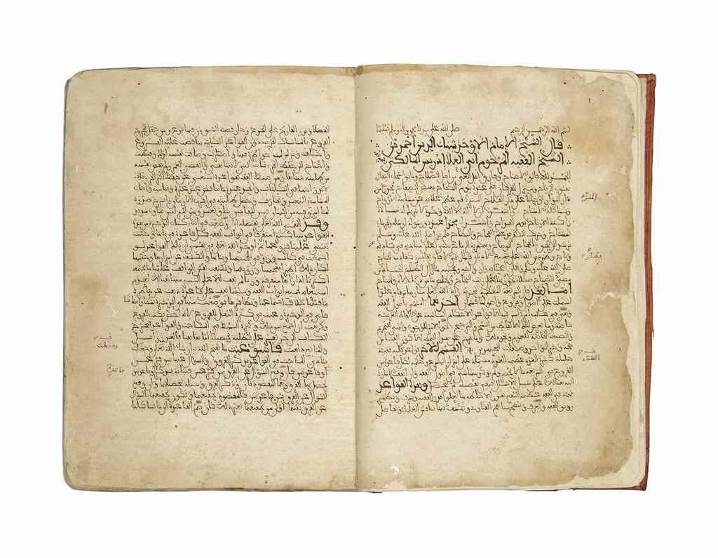 SHIHAB AL-DIN AHMAD BIN ADRIS