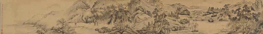 YUN XI (1711-1758)